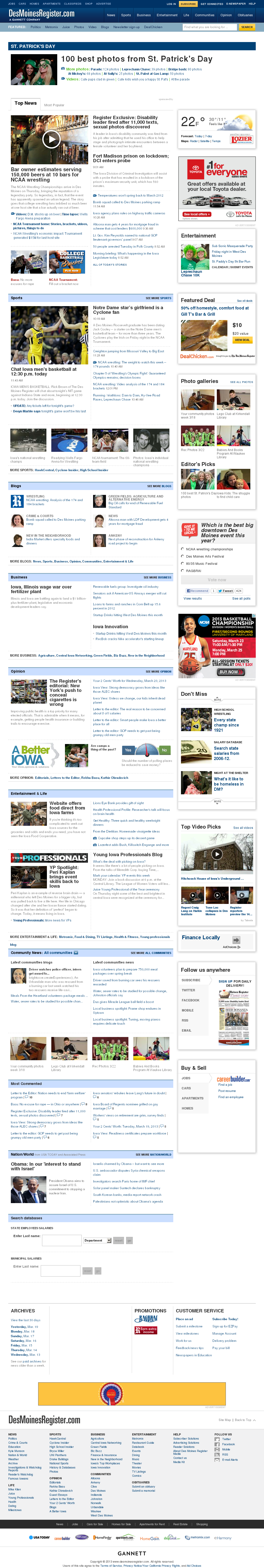 DesMoinesRegister.com at Wednesday March 20, 2013, 5:07 p.m. UTC