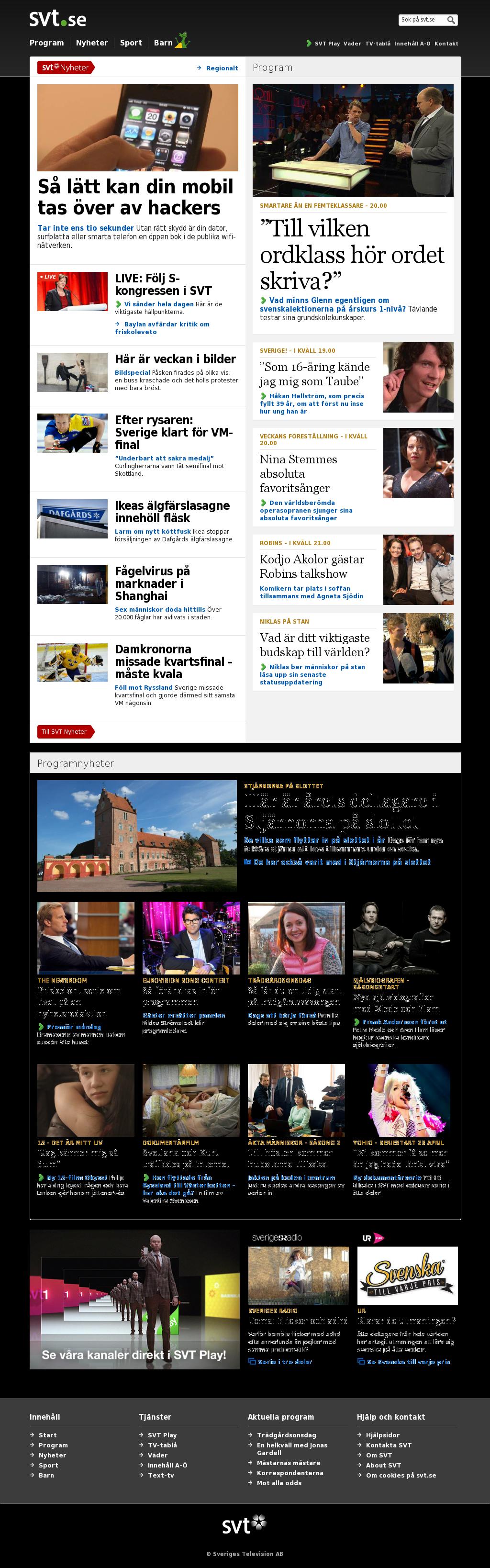 SVT at Saturday April 6, 2013, 10:22 a.m. UTC